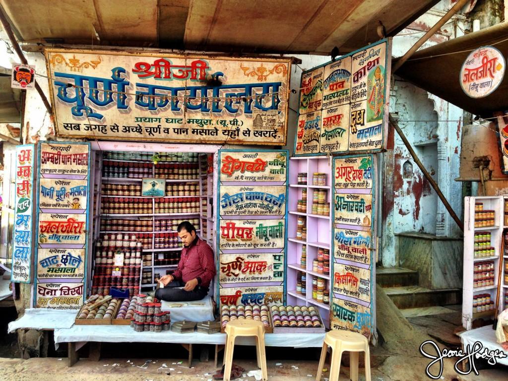 Mathura Medicine Shop